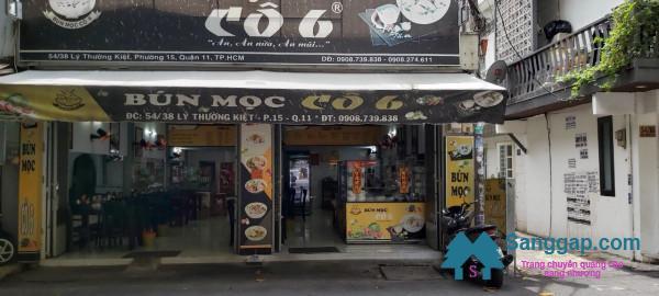 Sang nhanh quán ăn nằm ở khu dân cư đông đúc, đường Lý Thường Kiệt, phường 15, quận 11.